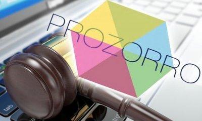 Prozorro - государственные закупки на электронной площадке tender.uub.com.ua
