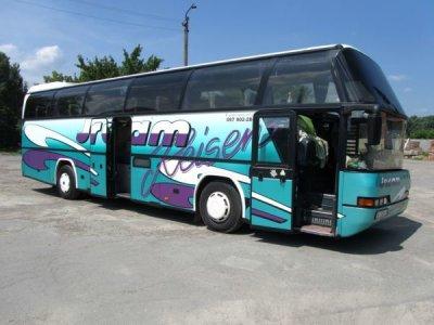 Чем хороши путешествия на автобусе