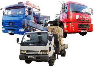 Заказ самогрузов в Новосибирске