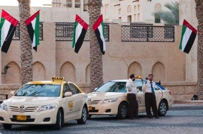 Трансфер в Объединенных Арабских Эмиратах