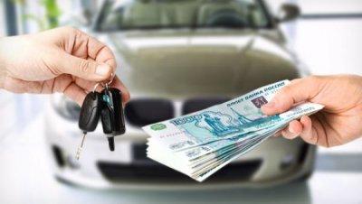 Кредит в залог автомобиля