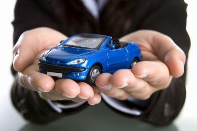 Страхование КАСКО автомобиля
